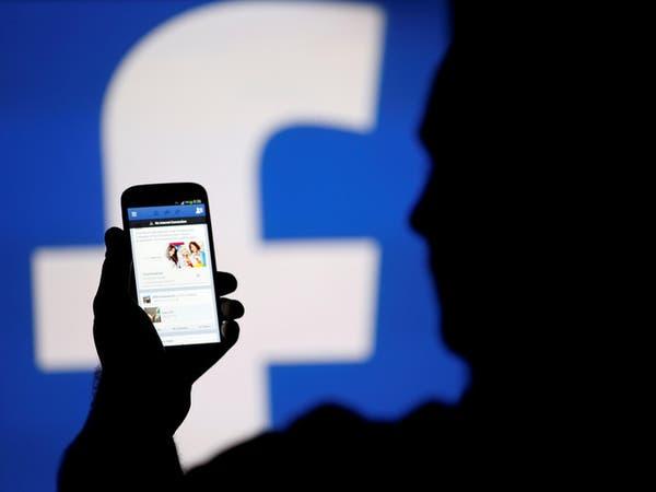 """بعد """"فضيحة"""" فيسبوك.. الاتحاد الأوروبي ينذر"""