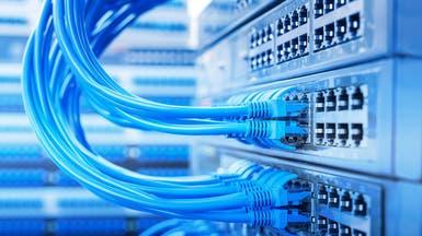 السعودية.. كيان جديد للاستثمار بشركات تقنية المعلومات