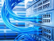 العراق: أضخم سرقة سعات إنترنت.. بـ47 مليون دولار