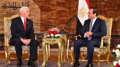 نائب الرئيس الأميركي: نقف مع مصر في محاربة الإرهاب