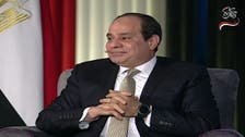 Egypt's Sisi announces intention to run for second term