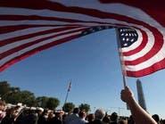 فيتش: الإغلاق الحكومي لن يؤثر على تصنيف أميركا