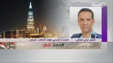 محاذوں پر شکست کے بعد حوثیوں نے میزائل حملے تیز کردیے: المالکی