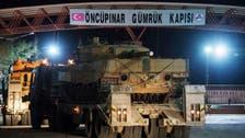 کرد ملیشیا کے خلاف کارروائی ، ترک فوج کے ٹٰینک شام میں داخل