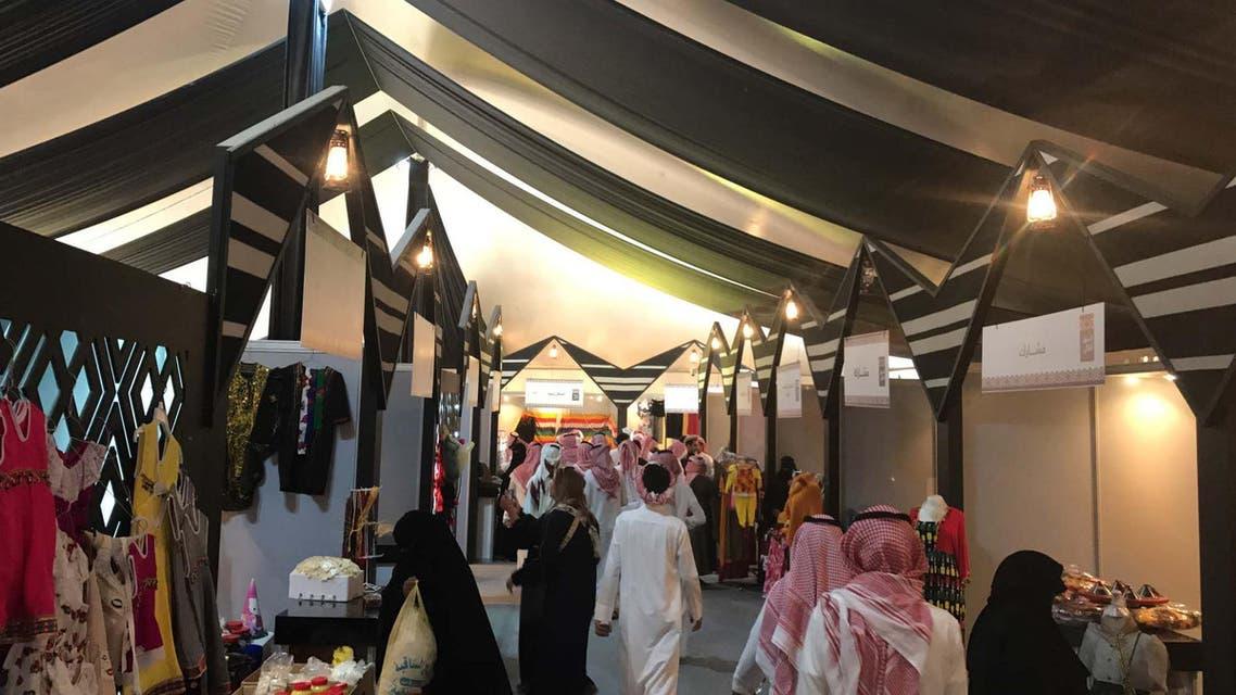 سعوديات ينتجن تراثيات
