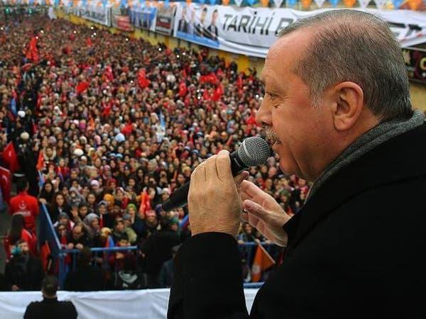 أردوغان لأكراد سوريا: الدعم الأميركي لن يهزم تركيا