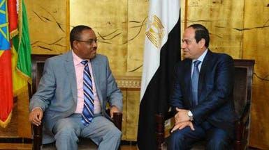 إثيوبيا ترفض اقتراحا مصريا حول سد النهضة