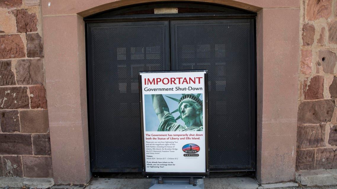 إغلاق الحكومة الأميركية