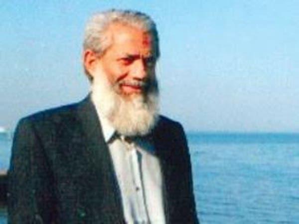 """""""مؤرخ القاعدة"""" يستأنف موقعه الإلكتروني من طهران"""