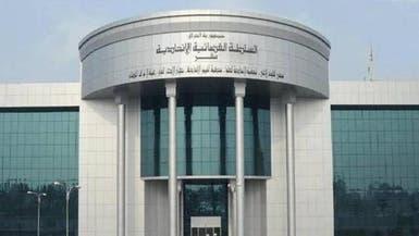 العراق.. المحكمة الاتحادية ترفض تغيير موعد الانتخابات