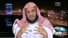 Prominent Saudi preacher on polygamy: 'Men should be satisfied with one wife'