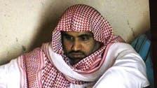 """تفاصيل وصور مثيرة عن صهر بن لادن """"المتحدث باسم القاعدة"""""""