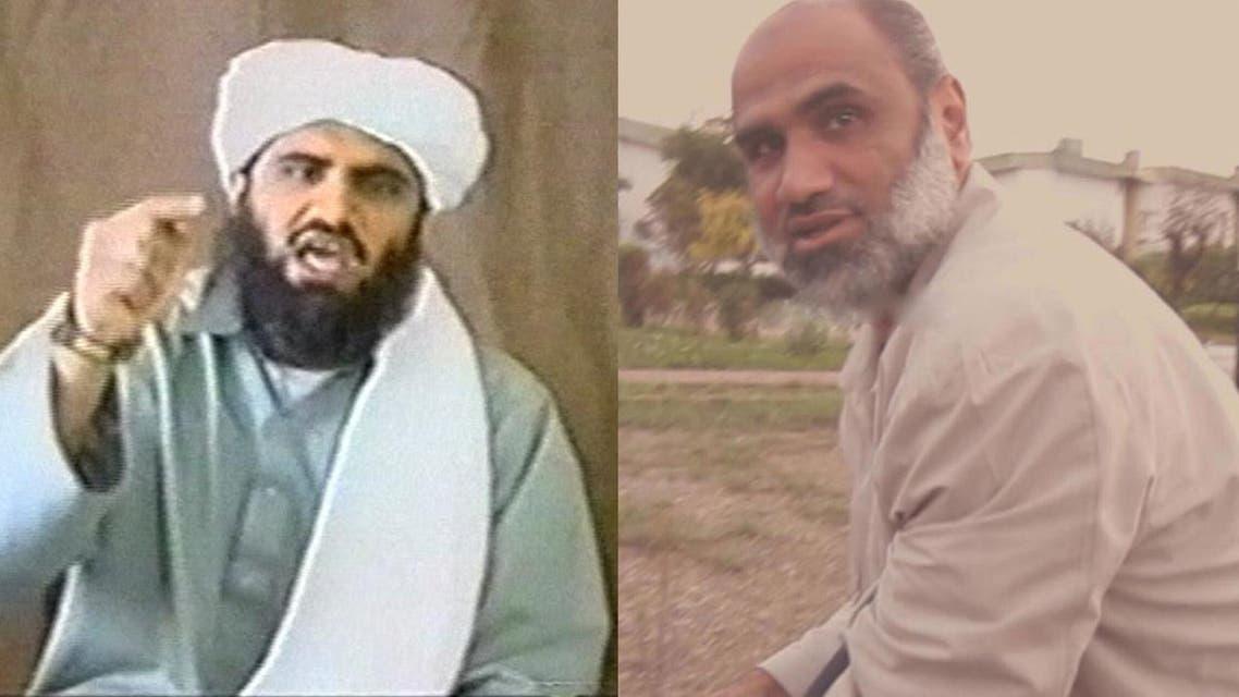 Sulaiman Abu Ghaith (Supplied)