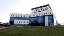 Libya's NOC announces reopening of 50,000 bpd As-Sarah fields