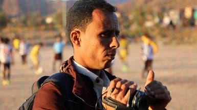 تعز.. مقتل مصور وإصابة صحافي بقصف صاروخي للحوثيين
