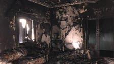 Seven siblings perish in UAE house fire