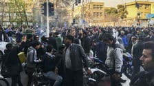 ANALYSIS: What lies ahead for Iran's simmering fire of protests?