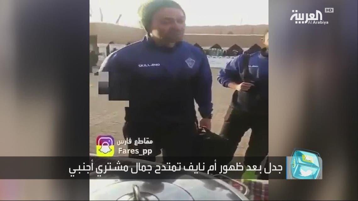 THUMBNAIL_ تفاعلكم: أول رد رسمي على إزالة كشك السعودية أم نايف بسبب فيديو