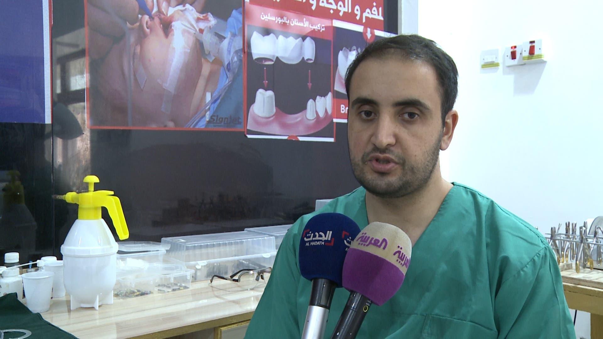 الطبيب السوري ماهر الخضر