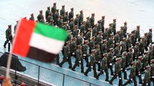 UAE extends compulsory military service to 16 months