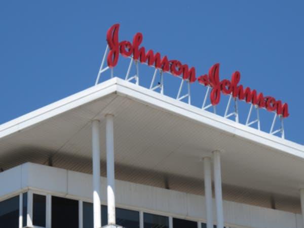 تغريم جونسون آند جونسون 572 مليون دولار بسبب ترويجها للمسكنات