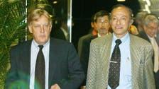 برطانوی مصالحت کار مارٹن گریفتھس یمن کے لیے اقوام متحدہ کے نئے ایلچی مقرر