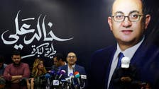 Egypt presidential hopeful Khaled Ali withdraws from race