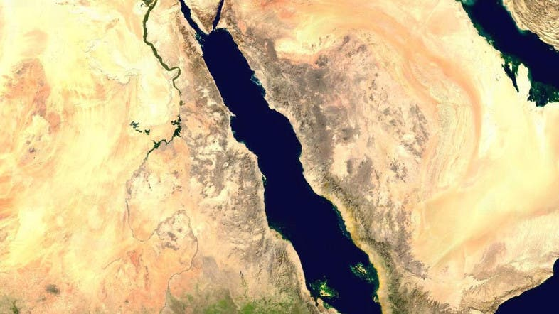 Saudi Arabia announces creation of entity for Red Sea, Gulf