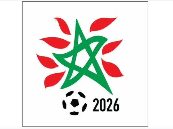 المغرب.. شعار حملة كأس العالم 2026 يثير سخرية كبيرة