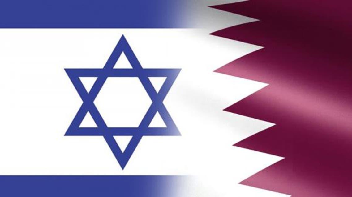 Israel and qatr flag