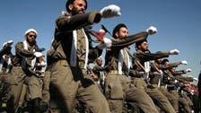 عالمی کمپنیوں کو ایران جانے سے روکنے کے لیے امریکی تنظیم کی مہم