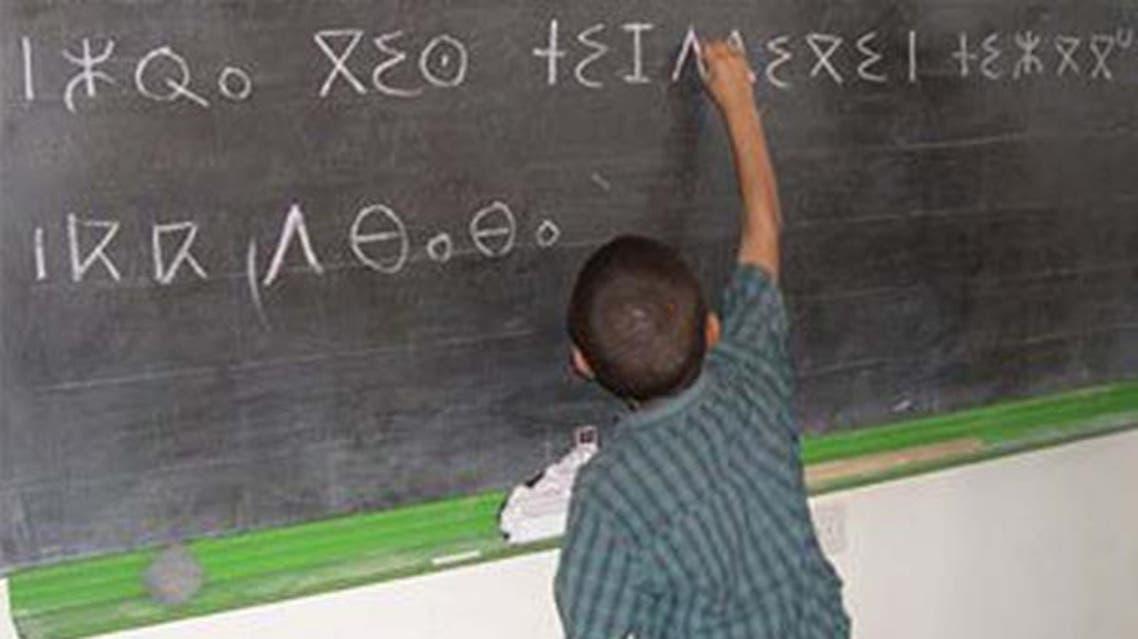 بأي حروف ستكتب اللغة الأمازيغية؟