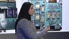 WATCH: UAE ministers at Davos speak on regional plan for Artificial Intelligence