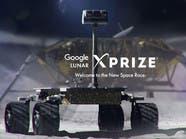 """جائزة غوغل """"لسباق القمر"""".. لم يفز أحد بـ30 مليون دولار"""