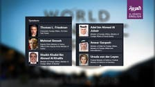 Davos holds session on 'finding a new equilibrium in the Middle East'