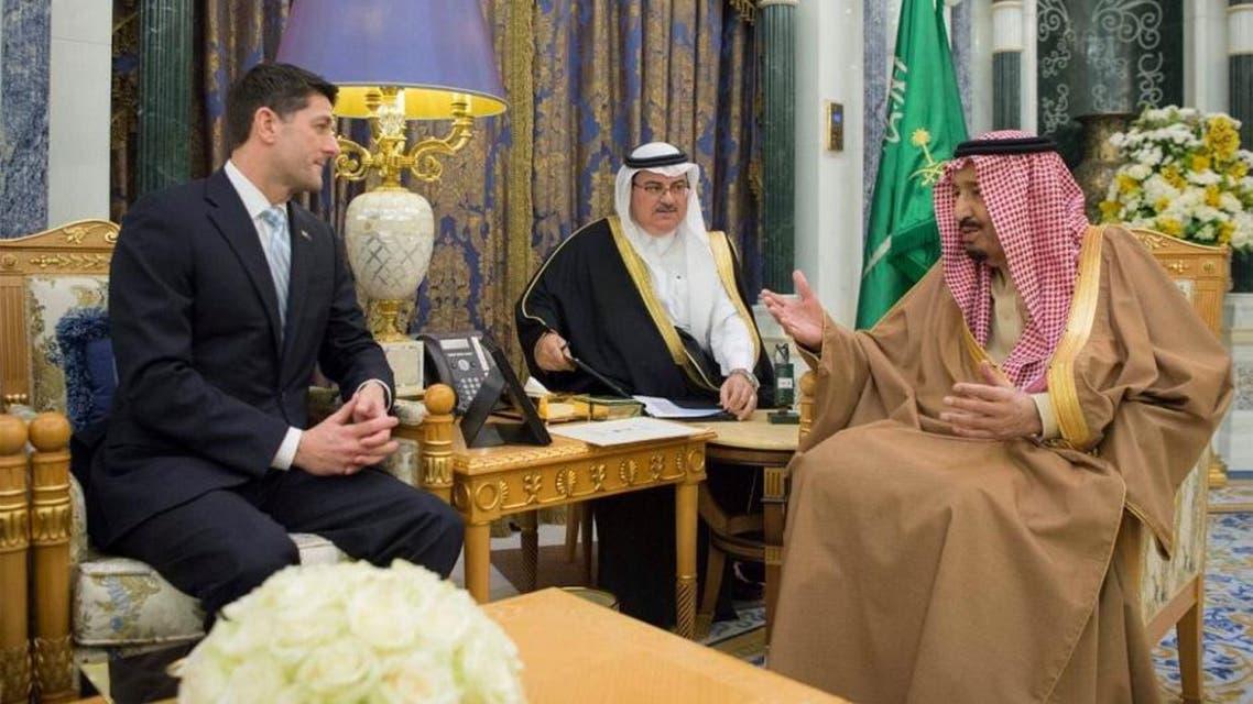 الملك سلمان ورئيس مجلس النواب الأميركي