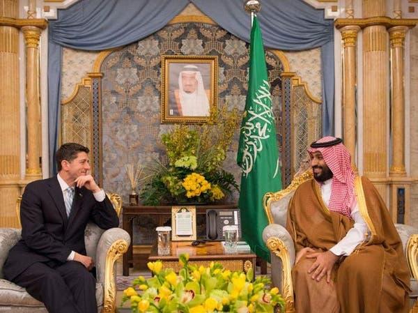 السعودية.. ولي العهد يلتقي رئيس مجلس النواب الأميركي