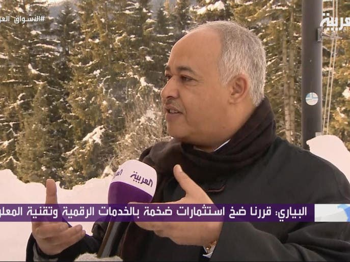 STC للعربية: قررنا ضخ استثمارات ضخمة بالخدمات الرقمية