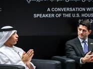 بول رايان من الإمارات: نسعى لتعزيز العقوبات على إيران
