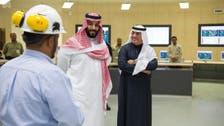WATCH: Saudi Crown Prince thanks water plant operators in surprise visit