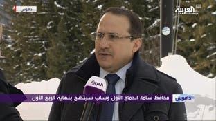 ساما: بنوك السعودية لم تتأثر بتجميد حسابات المشتبه بهم
