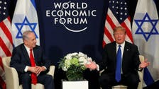 Washington denies discussing annexation of settlements with Netanyahu