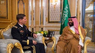 محمد بن سلمان يلتقي قائد القيادة المركزية الأميركية