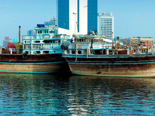 دبي مرشحة لاستضافة مؤتمر غرف التجـارة العالمية 2021