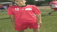 قتل لاعب كرة طعنا ورميه في أحد المصارف المائية بالأحساء