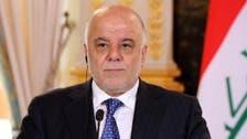 """رسميا.. العبادي """"يساوي"""" عناصر الحشد بالجيش العراقي"""