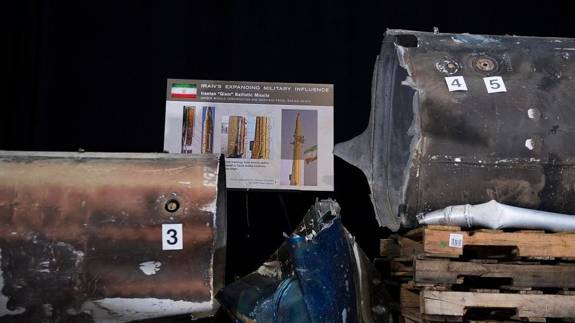 Pieces of an Iranian Qiam Ballistic Missile are on display after US Ambassador to the United Nations Nikki Haley unveiled previously classified information intending to prove Iran violated UNSCR 2231 by providing the Houthi rebels in Yemen with arms. (AFP)