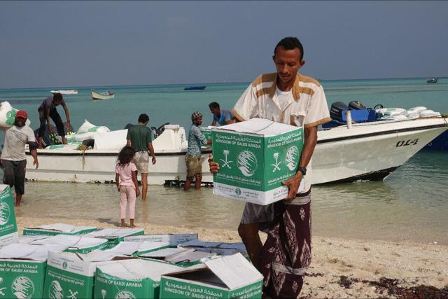 مساعدات إنسانية من السعودية  لليمن