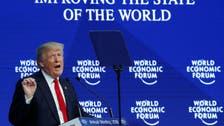 عالمی برادری ایران کو اسلحہ کے حصول سے روکے: ڈونلڈ ٹرمپ
