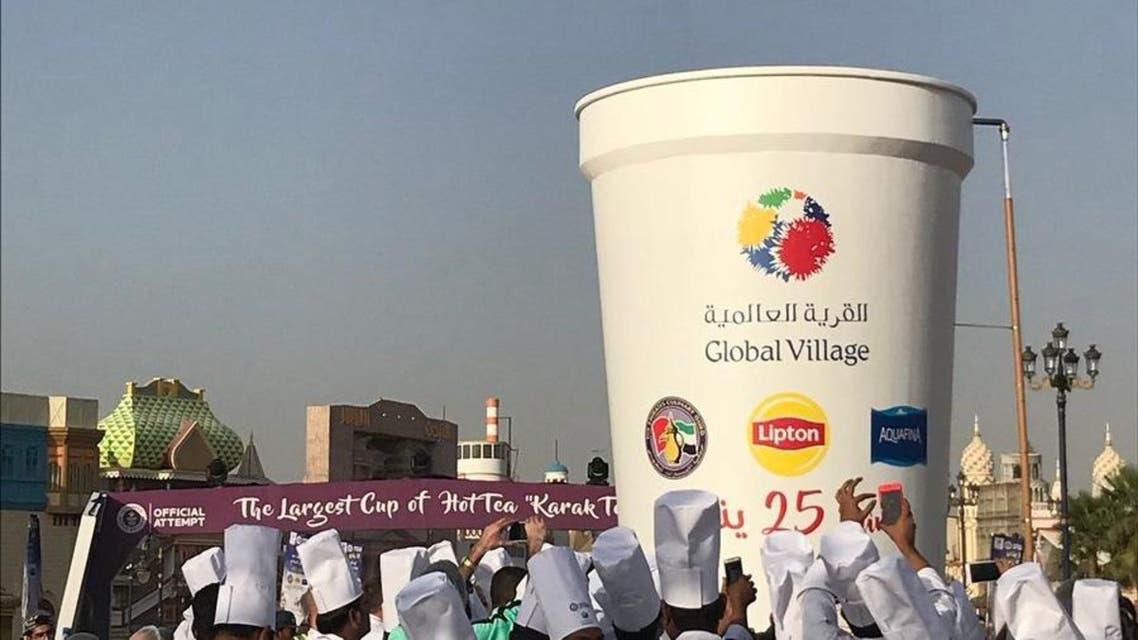أكبر كوب شاي ساخن في دبي